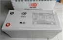 奥特多OUTDO蓄电池OT200-12代理商 含税运