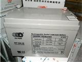 奥特多OUTDO蓄电池OT100-12代理商 含税运