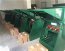 DFW-12欧式电缆分支箱一进一进一进二出一进三出现货供应