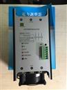 广东厂家直销单相、380V/50A永鸿YH10-44-50P 三相SCR 调功器 电力调整器50A