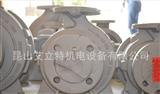 德国KSB泵 凯士比泵 热油泵 导热油泵 热媒循环泵ETNY050-032-160