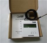 温度控制器 HA2109AT-01 上下限报警 温度报警器 大棚 机房 孵化温控报警器 温度开关