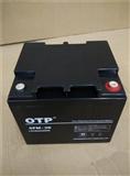 OTP蓄电池6FM-38 12v38ah/20HR 免维护铅酸阀控蓄电池全国包邮