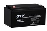 OTP蓄电池6FM-65 12V-65ah UPS电源专用铅酸蓄电池质保三年