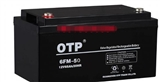 OTP免维护UPS专用6FM-50AH-12v密封铅酸蓄电池