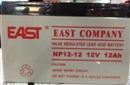 正品易事特蓄电池12V12AH UPS电池特价促销