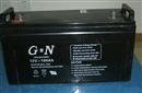 冠能蓄电池12V100ah福建冠能蓄电池特价销售 质保三年 全国质保