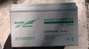 科华蓄电池6-GFM-100 阀控式铅酸蓄电池12V100AH包邮