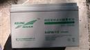 厦门科华蓄电池6-GFM-150UPS不间断电源铅酸免维护蓄电池150ah12v