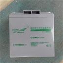 科华蓄电池6-GFM-24工业专用电源12V24AH通讯直流屏包邮