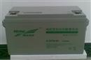 科华蓄电池6-GFM-65 原装科华蓄电池12V65AH正品直销包邮