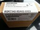 西门子6GK7342-5DA02-0XE0CP342-5通讯模块