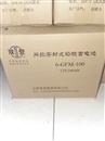 双登蓄电池6-GFM-100产品保障-性能可靠