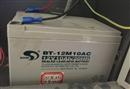 赛特蓄电池BT-12M10AC 赛特(小密AGM)系列