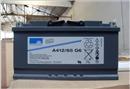 德国阳光蓄电池A412/65G6驰名品牌/品牌特卖