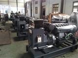 供应10-75KW风冷柴油发电机、风冷发电机-- 锋发动力