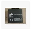 圣普威蓄电池6-GFM-24/圣普威蓄电池12v24ah/产品质保三年