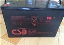 美国CSB蓄电池 GP121000-CSB电池12V100AH