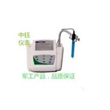 酸度值测试仪,ph计,PHS-25型数字酸度计,PHS-25C/PH测试仪首选江苏中钰