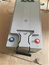 意大利非凡蓄电池12SP205/FIAMM 长寿命-质量好-价格低