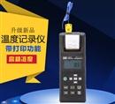 温度表TES1304 列表机温度仪 列表机温度计