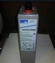 德国进口阳光蓄电池A602/200进口胶体蓄电池