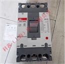 韩国原装LS产电ABE403B塑壳断路器400A空气开关苏州总经销