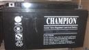 冠军蓄电池 原装正品 12V70AH 志成冠军蓄电池 NP70-12 特价促销