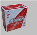 汤浅蓄电池55B24L(S)本田雅阁CRV思域奥德赛汽车电瓶原厂包装含税