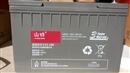 山特蓄电池C12-100三年质保山特蓄电池12v100技术参数厂家促销