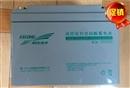 厦门科华蓄电池6-GFM-7货真价实科华蓄电池型号齐全12v7AH