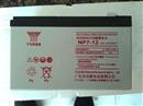 汤浅(YUASA) NP7-12 免维护蓄电池 12V7AH 摩托车7AH电瓶代理商