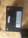 供应海志蓄电池12v70ah质保三年美国海志蓄电池HZB12-70最低价格
