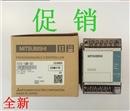 特价销售三菱编程控制器FX1S-10MR-001保修12个月
