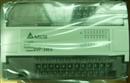台达ES系列主机继电器/晶体管编程控制器DVP24ES00R2