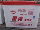 电动汽车专用胶体电池-雷克电瓶SFDD-260牵引型蓄电池雷克