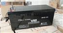 美国信源蓄电池、VT200-12信源电池专卖、促销、清仓处理、