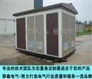 泰鑫YB-30KVA路灯专用景观箱式变压器厂家