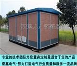 泰鑫YB-125KVA路灯景观箱式变压器价格