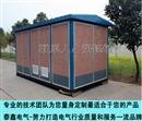 泰鑫YB-160KVA路灯景观箱式变压器价格