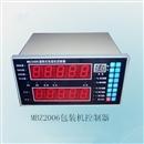 MBZ2006仪器仪表