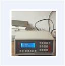 TW-C802计量 称重 控制仪表