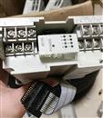 拆机二手正品三菱模块 FX2N-8EYR 已测试OK 包好用 有质保