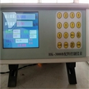 HK3000配料控制仪器仪表