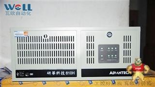 研华原装工控机IPC-610H/6010VG/E7400/2G/500G/含17%增票特价厂家授权特价促销江浙沪包邮