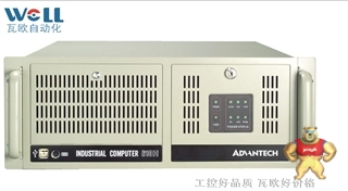 研华原装工控机IPC-610H/562L/E5300/2G/500G/含17%增票厂家授权特价促销江浙沪包邮