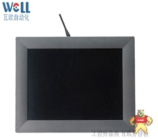 研华TPC-1571H/15寸触摸平板电脑/含17%增票/厂家授权/特价促销江浙沪包邮