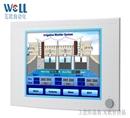 研华17寸触摸工业显示器FPM-5171G/含17%增票/厂家授权/特价促销江浙沪包邮