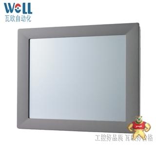 研华FPM-2150G/15寸触摸工业显示器含17%增票/厂家授权/特价抢购/江浙沪包邮