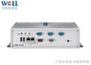 研华ARK3360/1.66GHz/2G/电源适配器/嵌入式工控机含17%增票厂家授权特价抢购江浙沪包邮